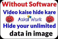 Video kaise hide kare, without software hide data in image