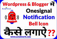 Blogger & wordpress add onesignal push notification bell