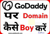 Godaddy se domain kaise buy kare | how to buy domain ?