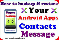 Mobile contact backup and restore | मोबाइल  बैकअप कैसे ले