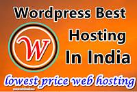 2021 Sabse sasta hosting in india