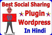 Best wordpress social media plugin for 2021