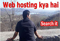 What is web hosting in hindi | Web hosting meaning in hindi