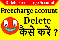 How to remove freecharge account in hindi