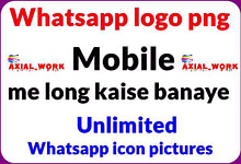 Whatsapp logo png | whatsapp icon pictures download