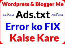 Wordpress & Blogger me Ads.txt error ko fix kaise kare