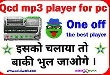Pc best mp3 player | pc ke lye sabse ache player konsa hai