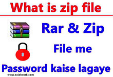 Rar & Zip file me password kaise lagaye   what is zip file