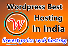 best web hosting for wordpress in india