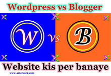 Blogger vs wordpress in hindi | website kha banaye