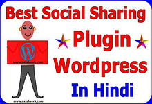 Best social sharing plugin for wordpress in hindi