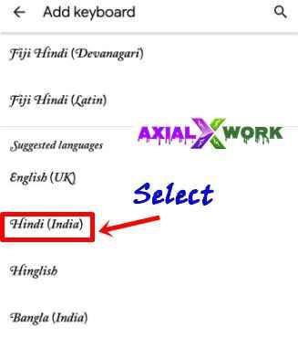 computer me hindi typing