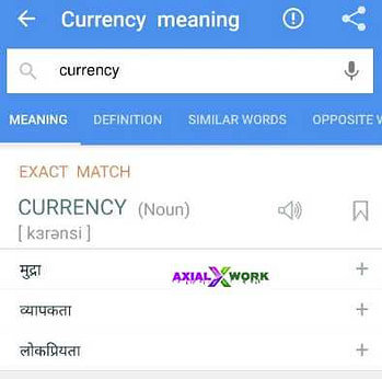 Meaning of currency in hindi