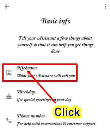 google par naam kaise badle