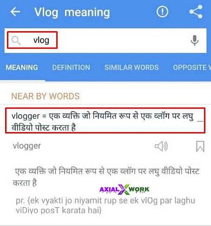 Vlogger meaning in hindi
