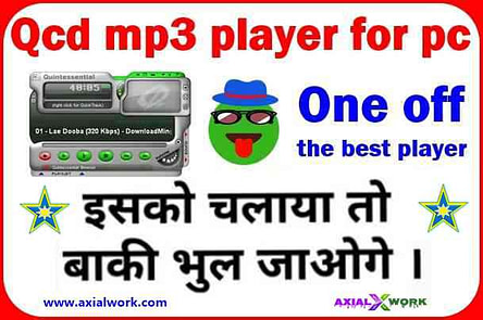 Best high bass music player in hindi