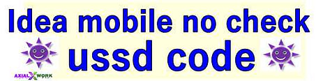 idea mobile no check ussd code