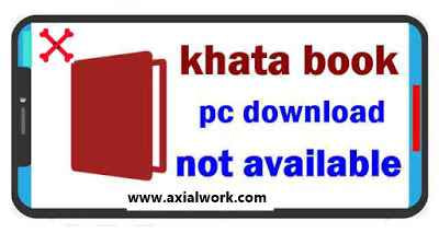 How to use khata book