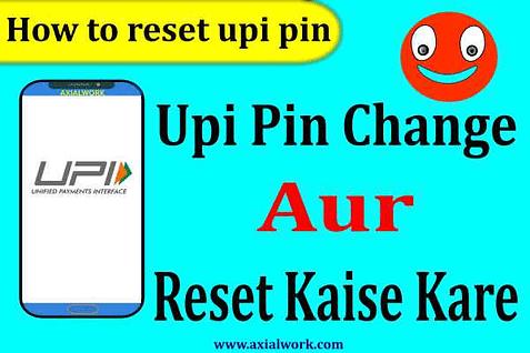 How to reset upi pin - Bhim Upi app review in hindi