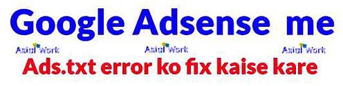 Wordpress & Blogger me Ads.txt error ko fix kaise kare