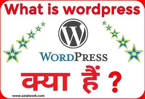 Wordpress kya hai What is wordpress in hindi