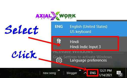 how to type in hindi in computer