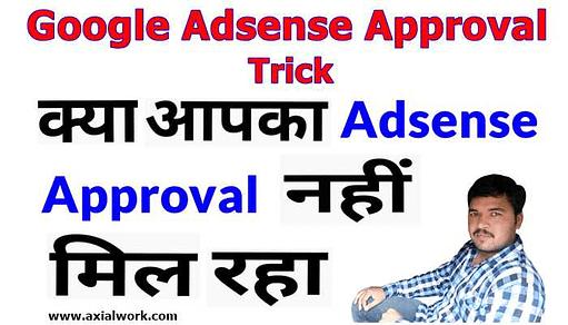 google adsense approval kaise karaye