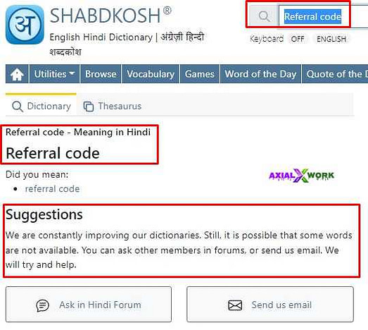 शब्दकोश के अनुसार Referral code meaning