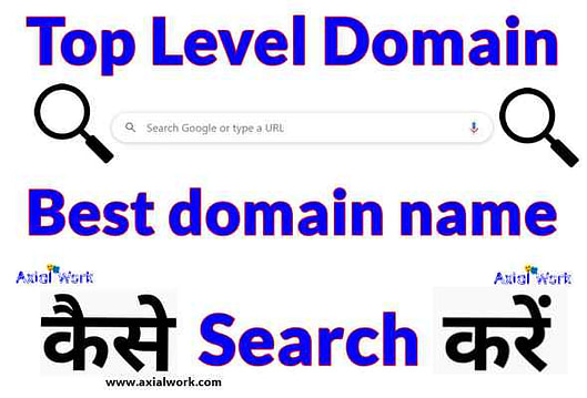 Top level domain kaise search kare