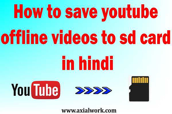 How to save youtube offline videos to sd card in hindi
