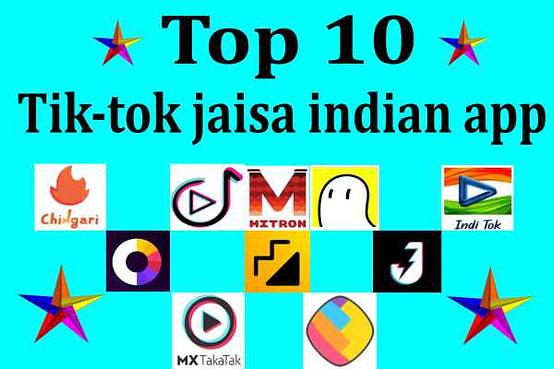Top 10 tiktok jaisa indian app | भारतीय ऐप कौन-कौन से हैं