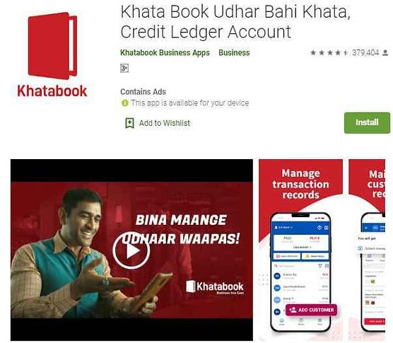 Khata book app kya hai, khata book for computer
