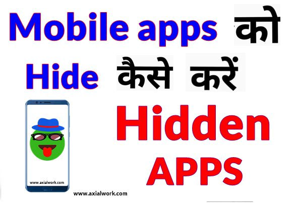 How to hide apps on android mobile app ko hide kaise kare