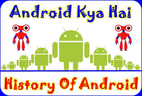 History of android in hindi