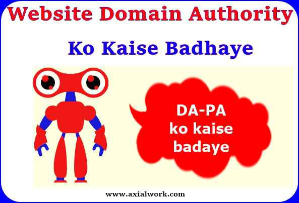 Website Domain Authority Ko Kaise Badhaye