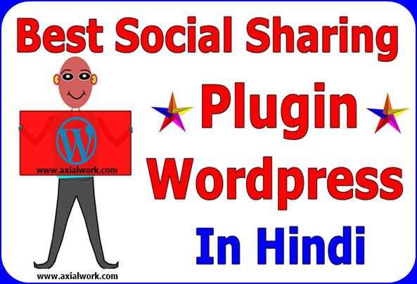 Best wordpress social media plugin