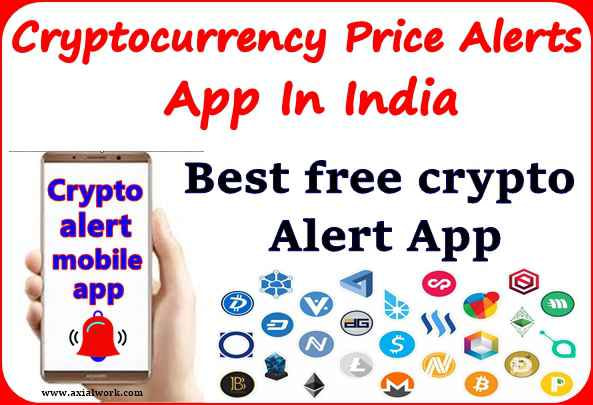 Cryptocurrency Price Alerts App In India (Hindi)