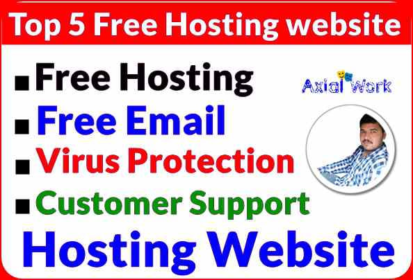 Top 5 free web hosting website | free web hosting wordpress