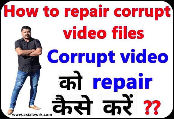 How to repair corrupt video files in hindi