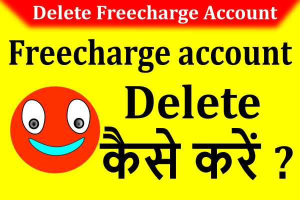 How to remove freecharge account