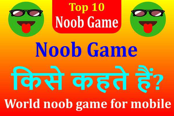 World noob game for mobile