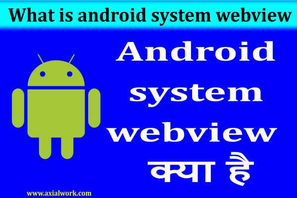 What is android system webview