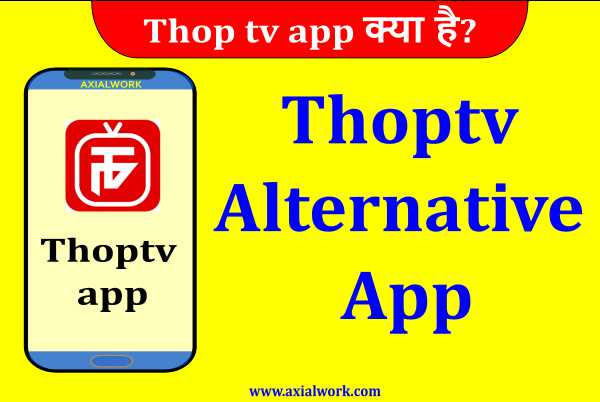Thoptv app free download