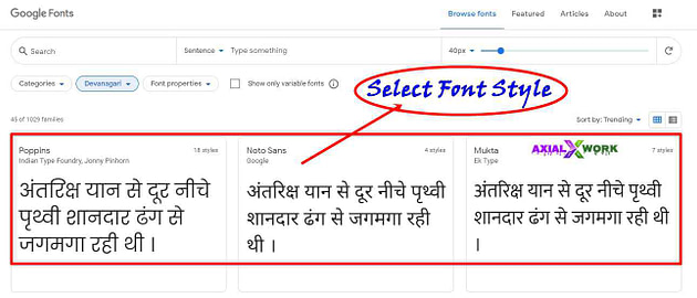 PC me indian font free download kaise kare