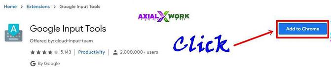 google hindi input tool